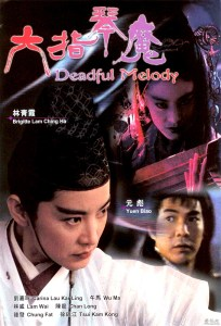 """Poster for the movie """"Deadful Melody"""""""