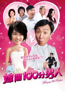 """Poster for the movie """"Marrying Mr Perfect"""""""
