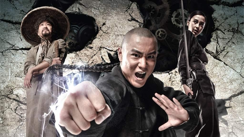 """Image from the movie """"Tai Chi Hero"""""""
