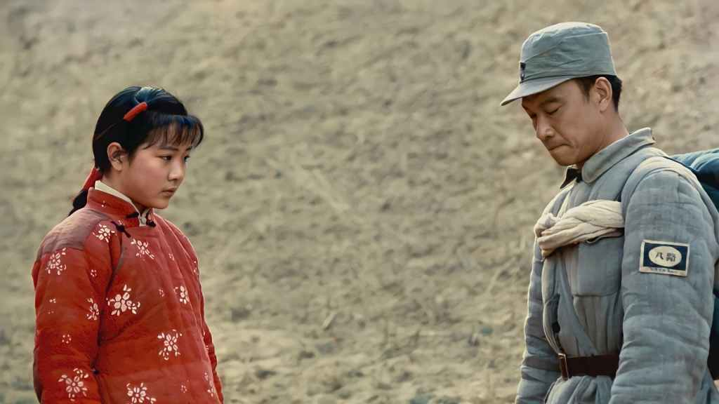 """Image from the movie """"Yellow Earth"""""""