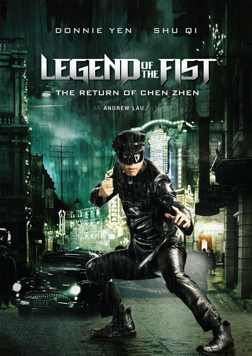 """Poster for the movie """"Legend of the Fist: The Return of Chen Zhen"""""""