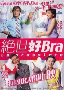 """Poster for the movie """"La Brassiere"""""""