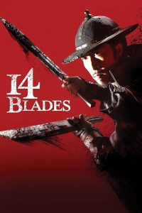 """Poster for the movie """"14 Blades"""""""