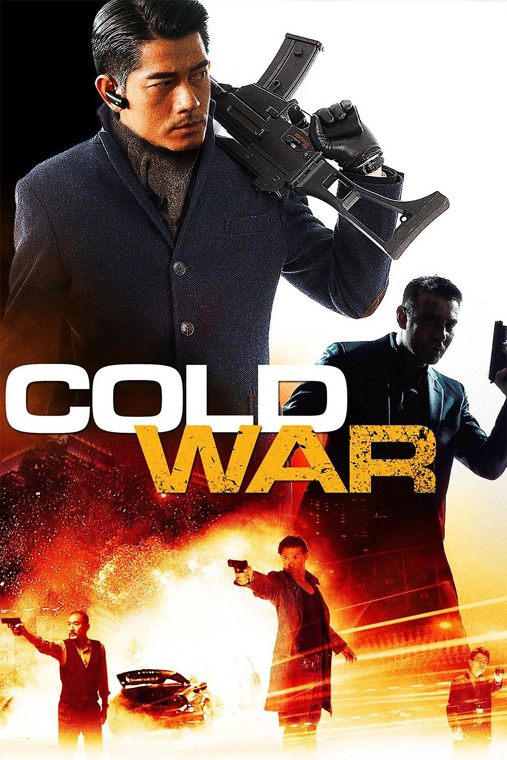 """Poster for the movie """"Cold War"""""""