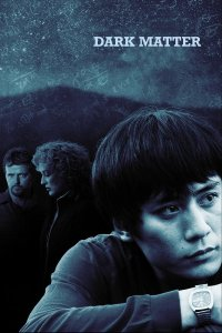 "Poster for the movie ""Dark Matter"""