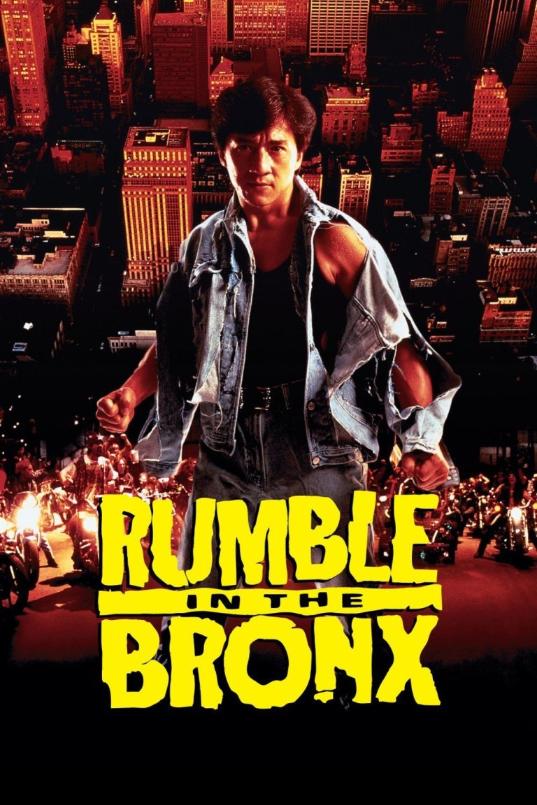 """Poster for the movie """"Rumble in the Bronx"""""""