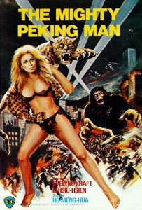 """Poster for the movie """"The Mighty Peking Man"""""""