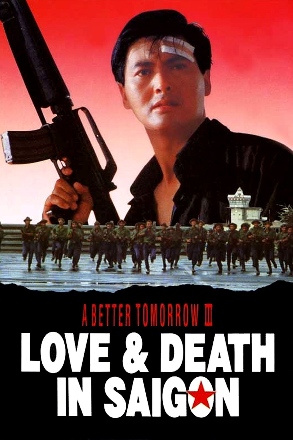 """Poster for the movie """"A Better Tomorrow III: Love and Death in Saigon"""""""