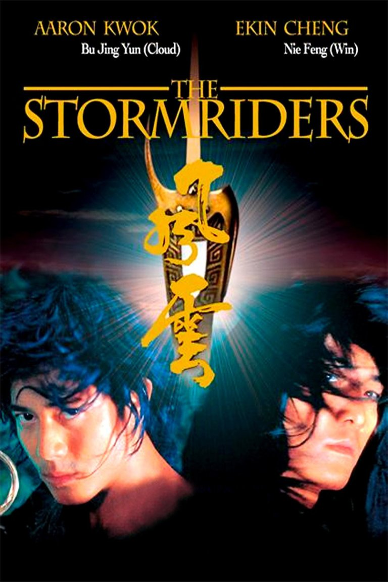 """Poster for the movie """"The Storm Riders"""""""