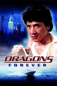 """Poster for the movie """"Dragons Forever"""""""