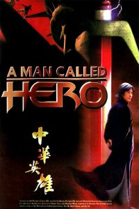 "Poster for the movie ""A Man Called Hero"""