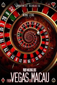 """Poster for the movie """"From Vegas to Macau"""""""
