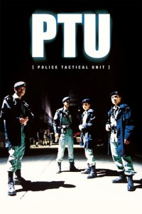 """Poster for the movie """"PTU"""""""