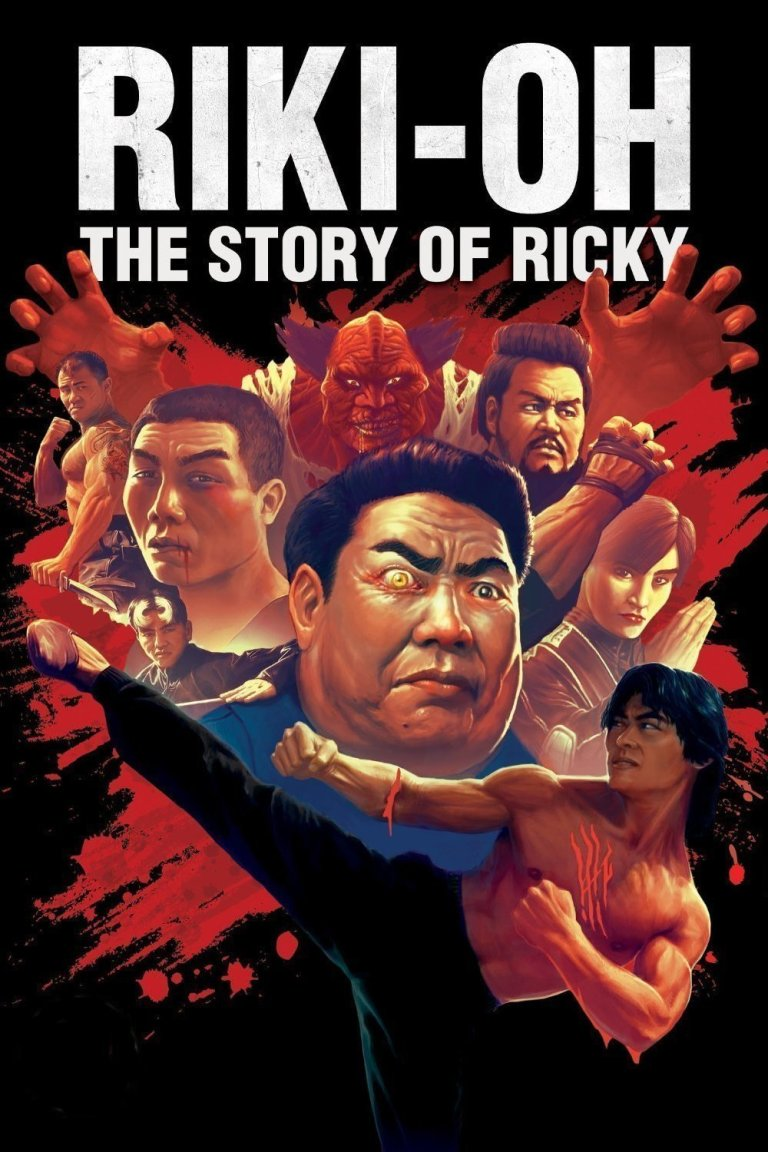 """Poster for the movie """"Riki-Oh: The Story of Ricky"""""""