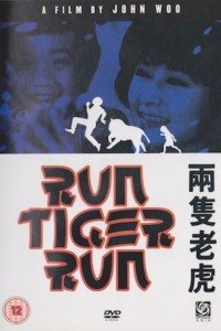 "Poster for the movie ""Run Tiger Run"""