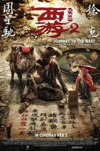 """Poster for the movie """"Journey to the West: The Demons Strike Back"""""""