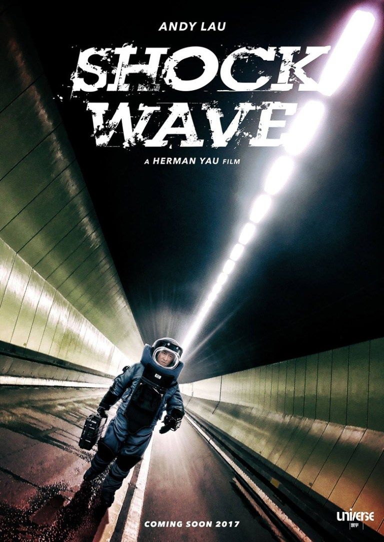 """Poster for the movie """"Shock Wave"""""""