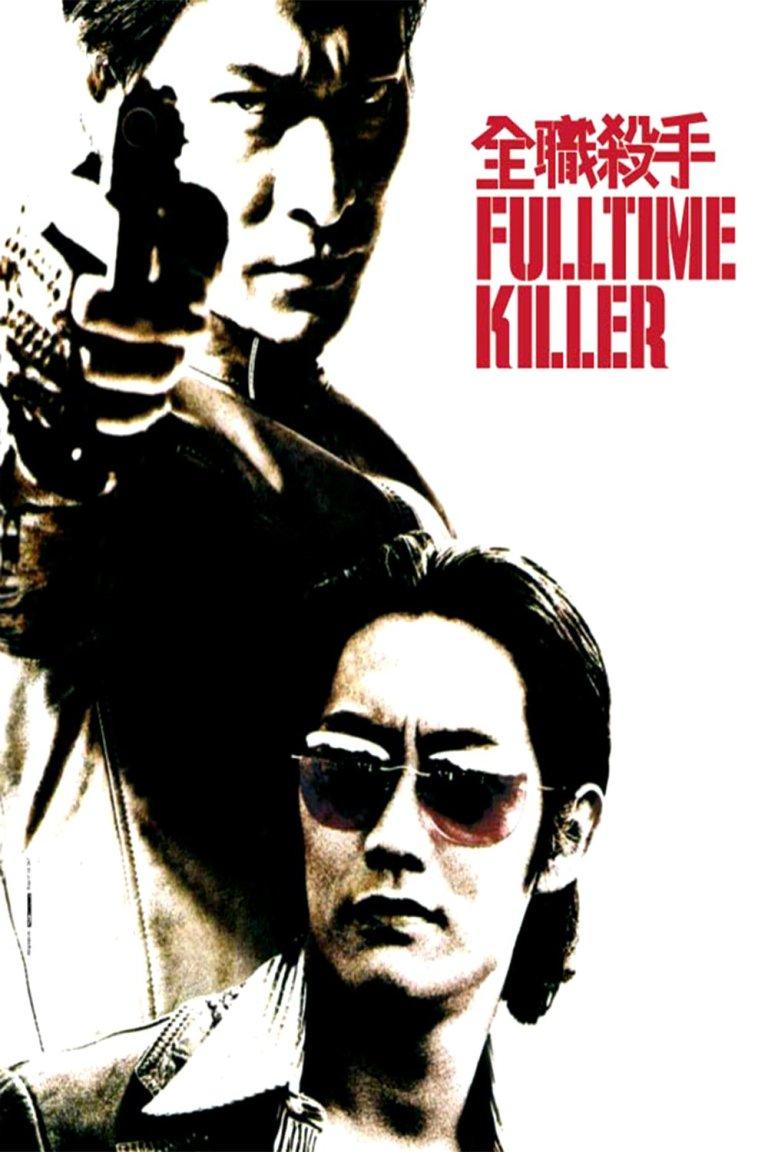 """Poster for the movie """"Fulltime Killer"""""""