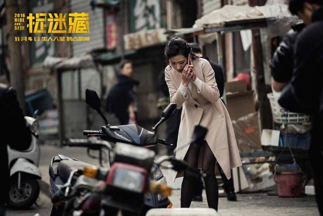 Hide and seek 2017 movie images
