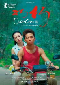 "Poster for the movie ""Ciao Ciao"""
