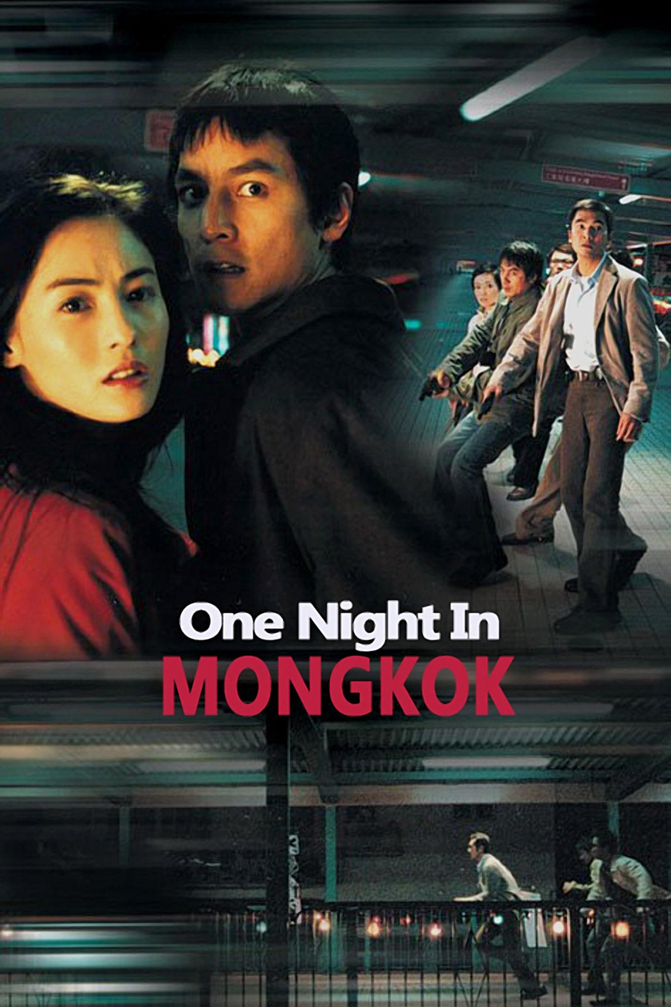 one night in mongkok chinaunderground movie database