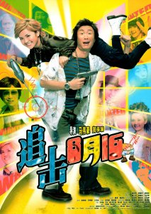 """Poster for the movie """"Hidden Heroes"""""""