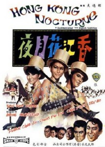 "Poster for the movie ""Hong Kong Nocturne"""