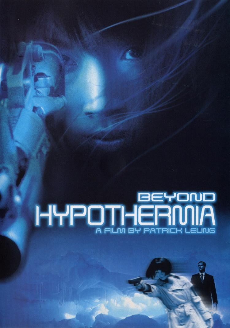 """Poster for the movie """"Beyond Hypothermia"""""""