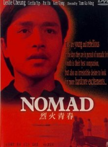 """Poster for the movie """"Nomad"""""""