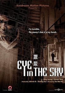 """Poster for the movie """"Eye in the Sky"""""""