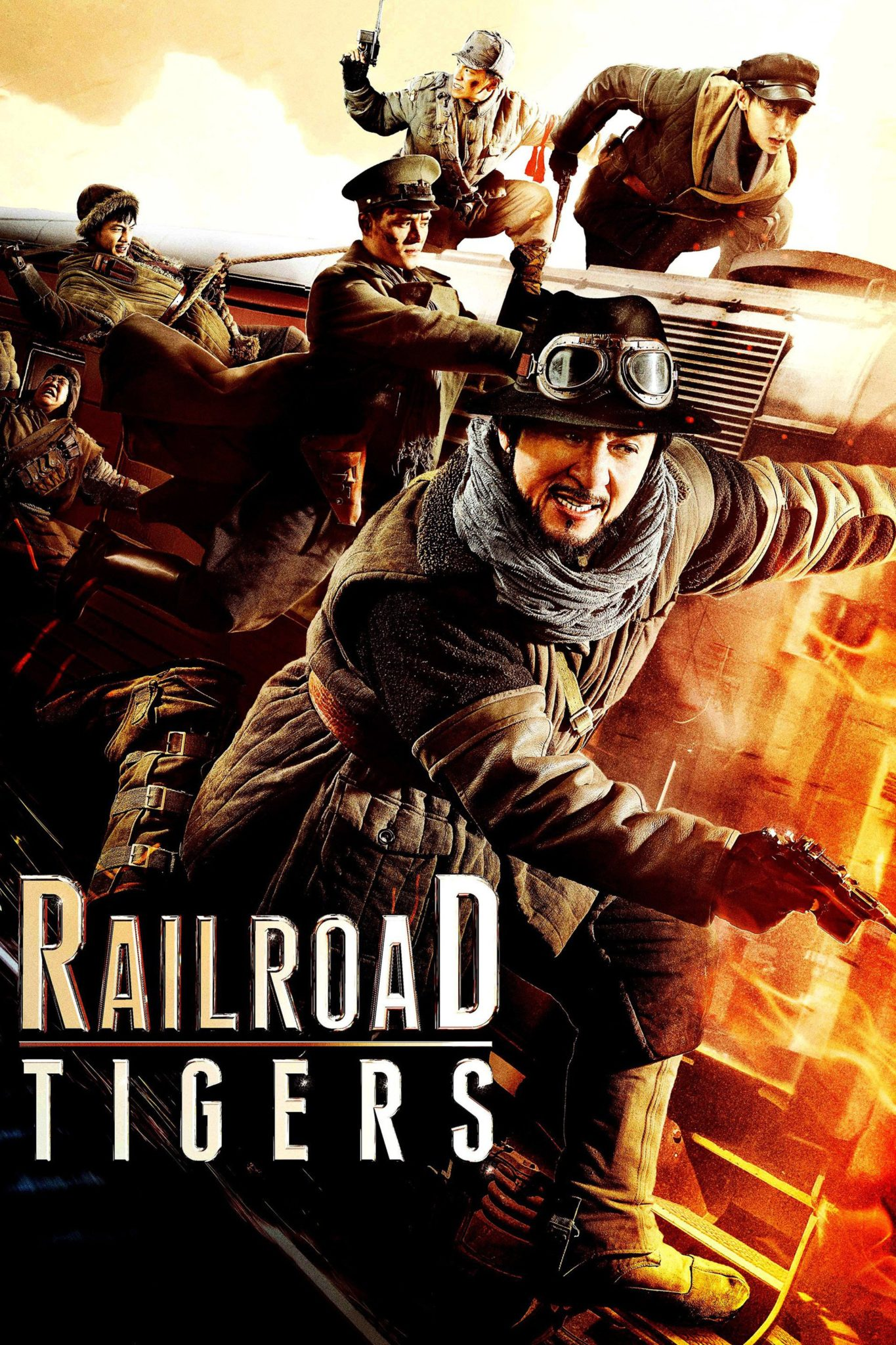 """Poster for the movie """"Railroad Tigers"""""""