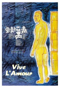 """Poster for the movie """"Vive L'Amour"""""""