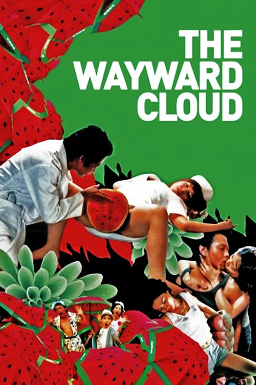 """Poster for the movie """"The Wayward Cloud"""""""