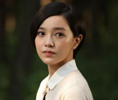 Amber Kuo images