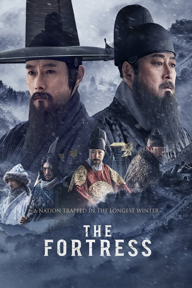 """Poster for the movie """"The Fortress"""""""