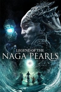 """Poster for the movie """"Legend of the Naga Pearls"""""""