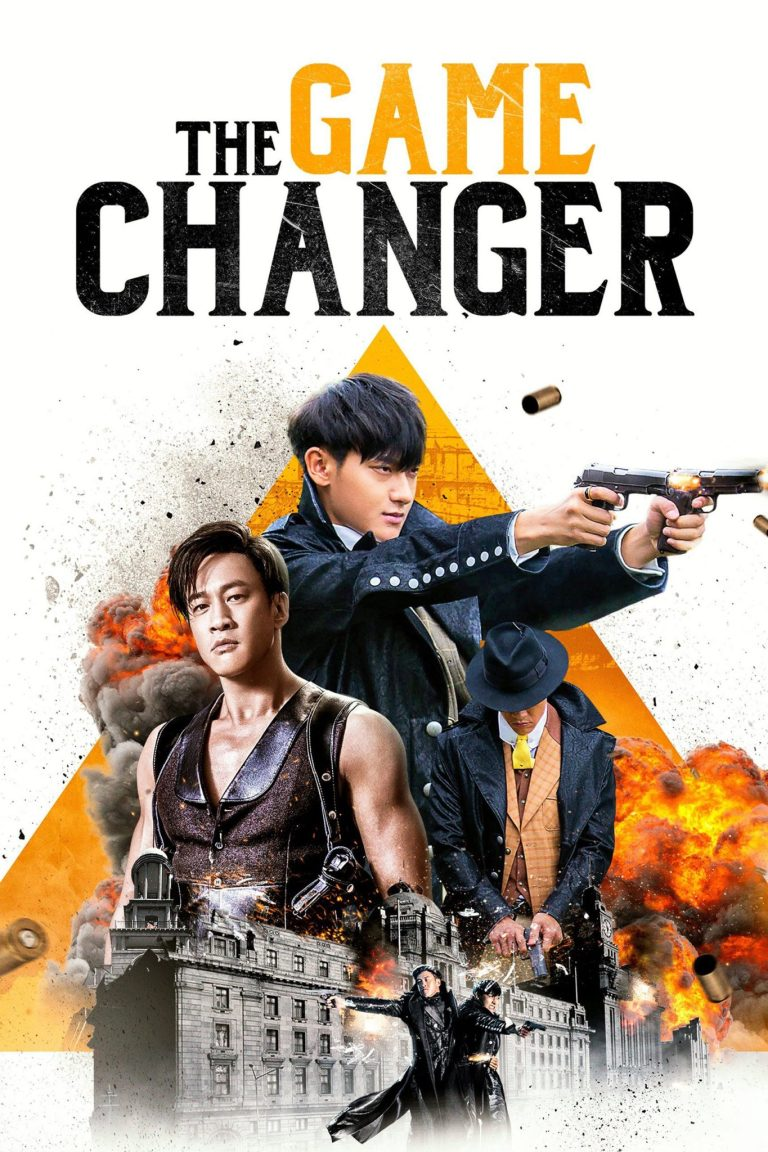 """Poster for the movie """"The Game Changer"""""""