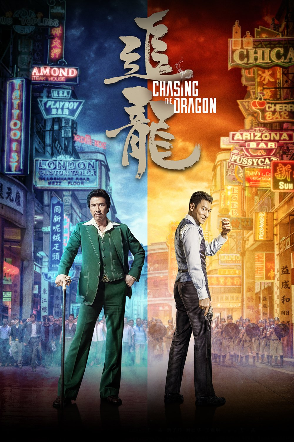"""Poster for the movie """"Chasing the Dragon"""""""