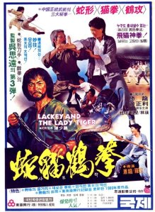 "Poster for the movie ""Lackey and the Lady Tiger"""