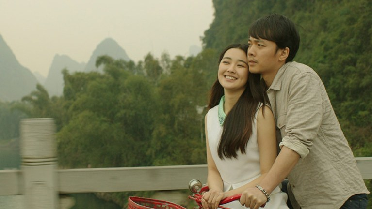 soul-inn-by-zheng-yi
