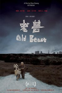 """Poster for the movie """"Old Beast"""""""