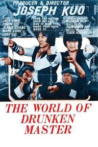 "Poster for the movie ""World of the Drunken Master"""