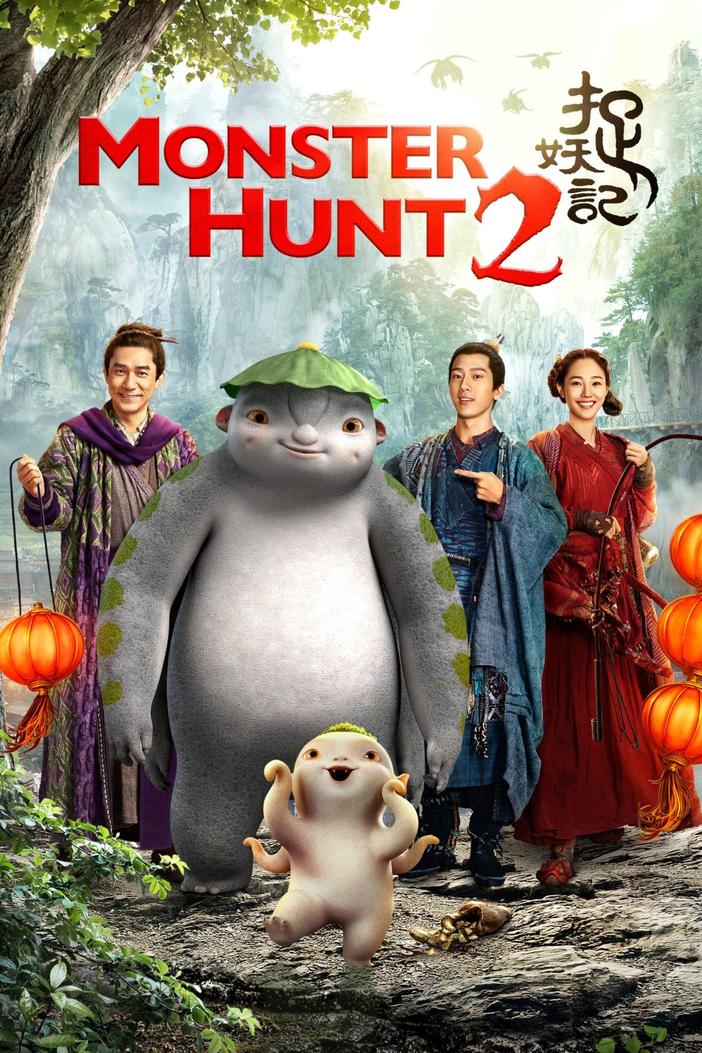 "Poster for the movie ""Monster Hunt 2"""