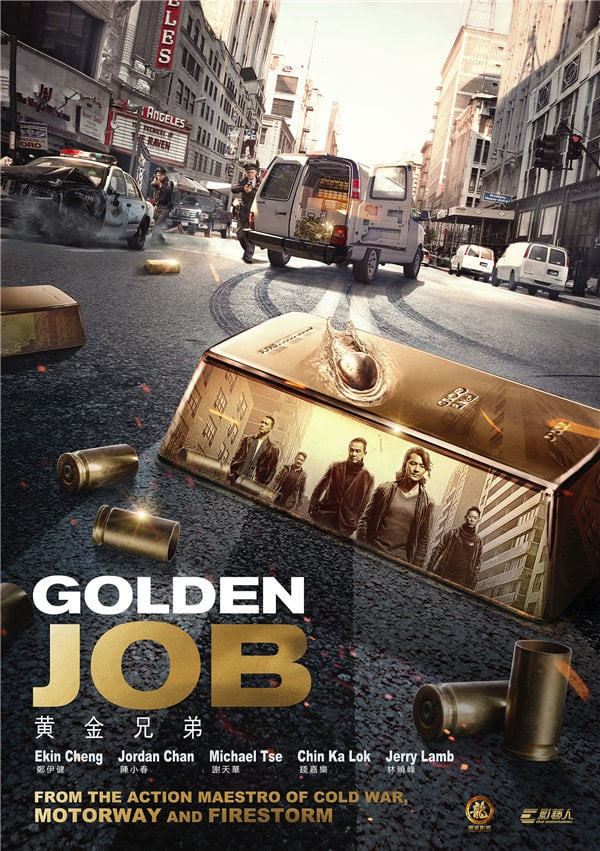 """Poster for the movie """"Golden Job"""""""