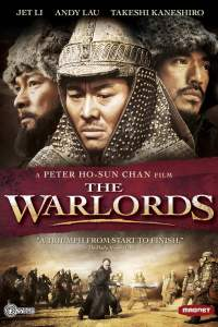 """Poster for the movie """"The Warlords"""""""