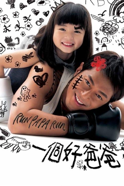 "Poster for the movie ""Run Papa Run"""