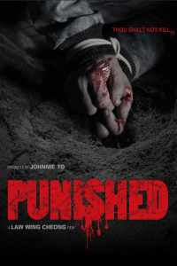 """Poster for the movie """"Punished"""""""