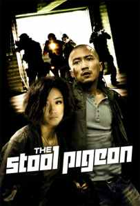 """Poster for the movie """"The Stool Pigeon"""""""
