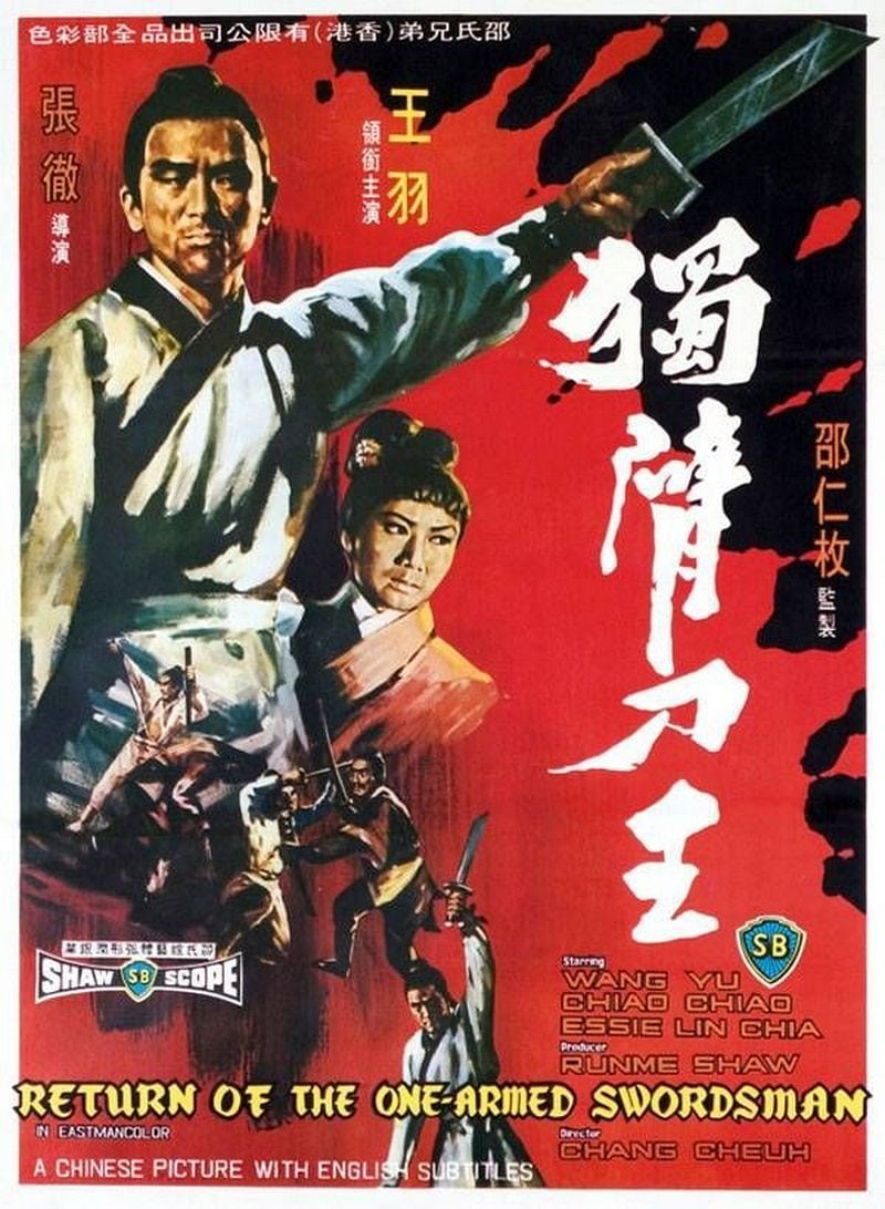 """Poster for the movie """"Return of the One-Armed Swordsman"""""""