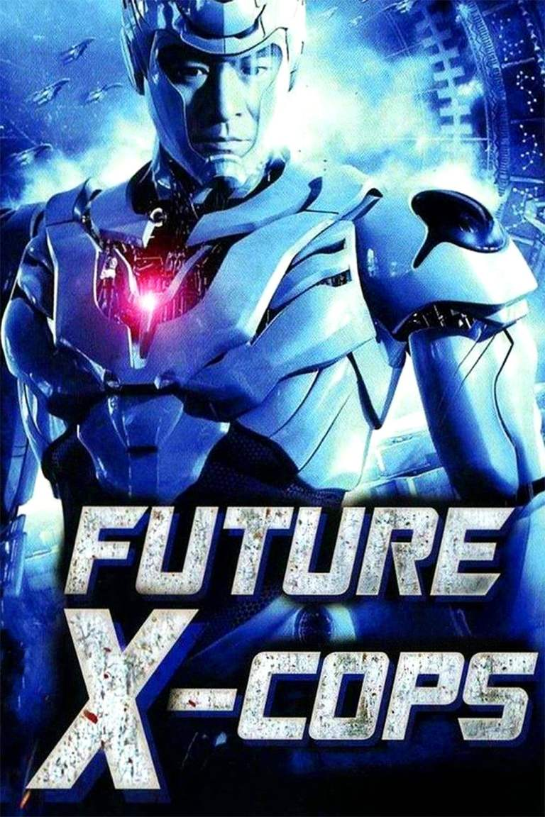 """Poster for the movie """"Future X-Cops"""""""